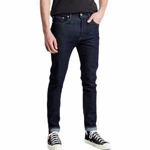 Levi's 510™ Skinny Fit Jeans